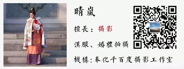 【花朝返图】奉化汉服——雪窦花朝雅集,流连佳山秀水间