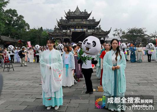 都江堰景区举行大规模汉服行活动