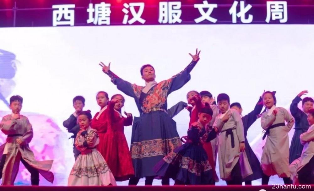 西塘汉服文化周如7而至!你准备好了吗?