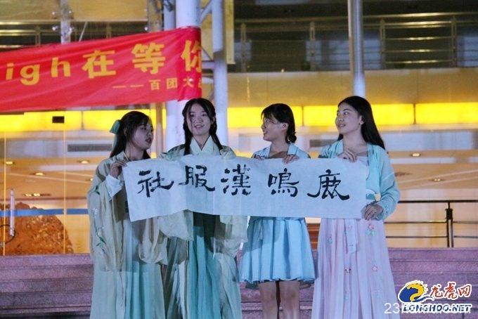 传统礼仪在大学生群体中重新焕发光彩 汉服悄然走红