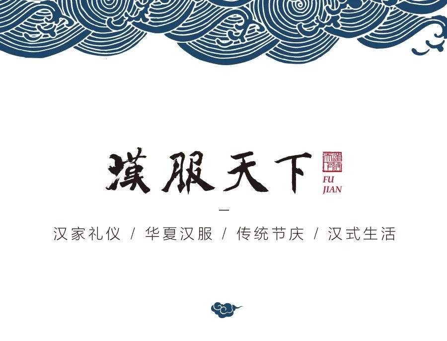 礼乐之光耀武夷 ‖ 第六届中华礼乐大会开幕式回顾