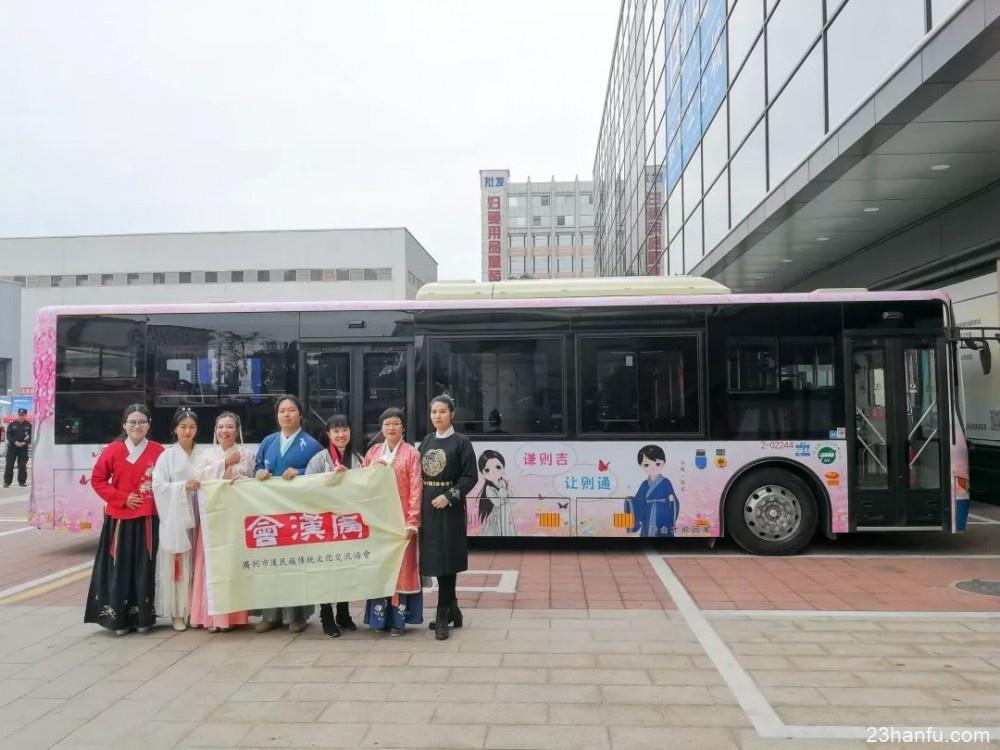 广州518路公交——一辆开在礼仪之邦的汉服主题巴士