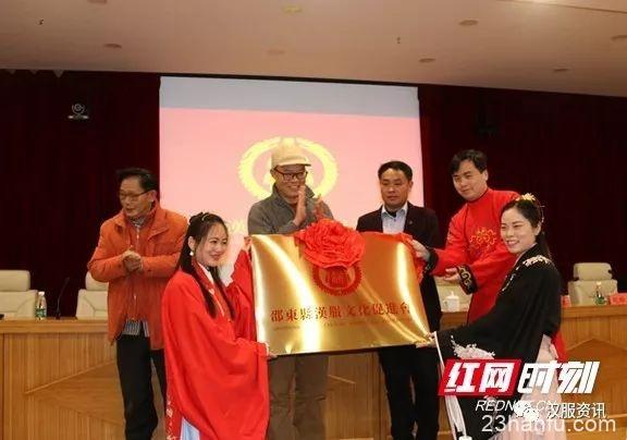 湖南邵东县成立邵阳市首家汉服文化促进会