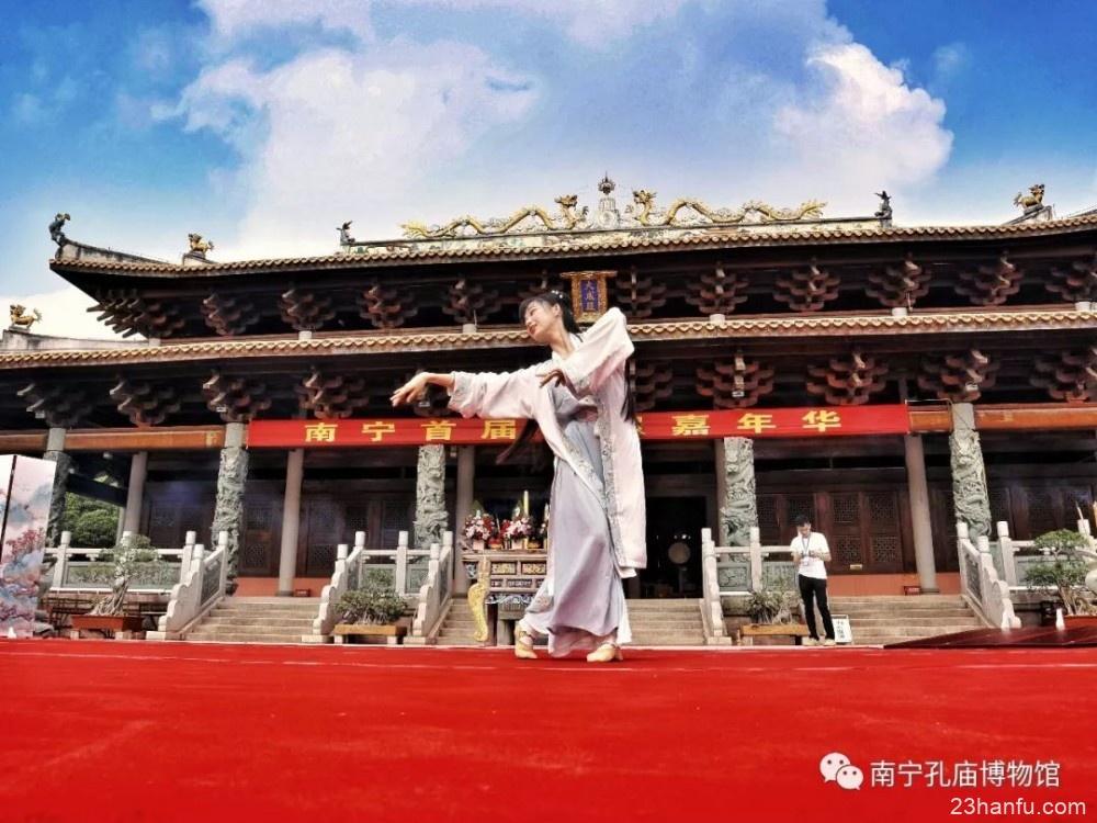 【活动回顾】南宁首届汉服嘉年华用青春致敬汉服
