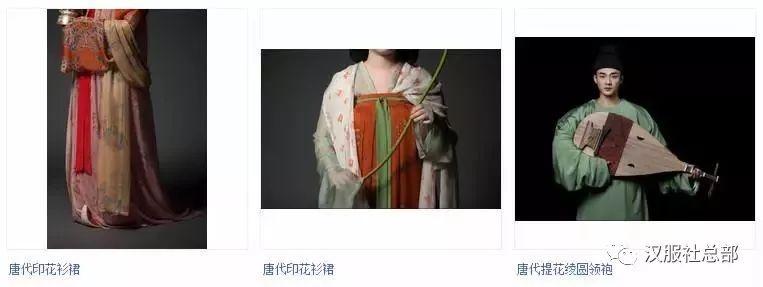 1年复原200套汉服,他们从中国火到英国!'