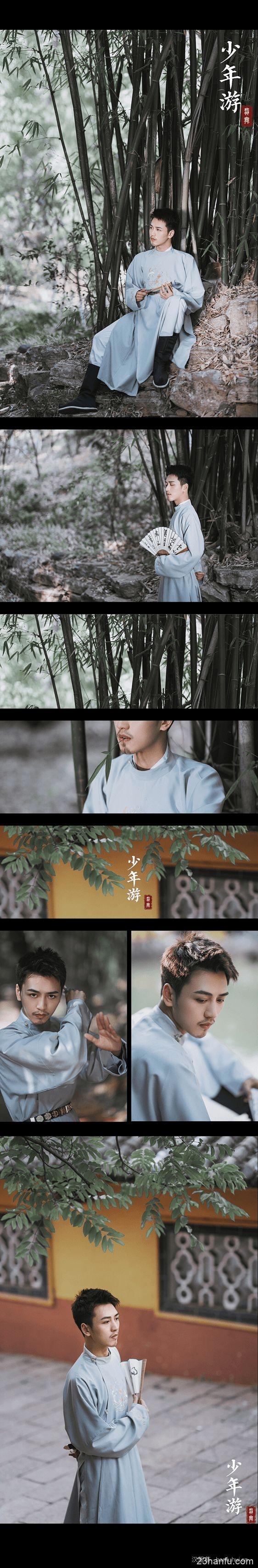 【汉服少年】咸阳游侠多少年