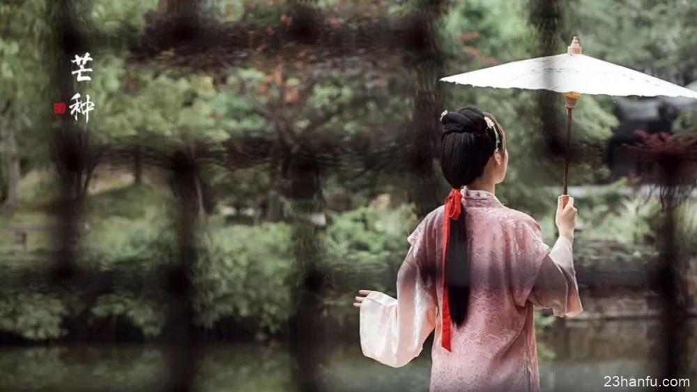 【汉服美图】今日芒种