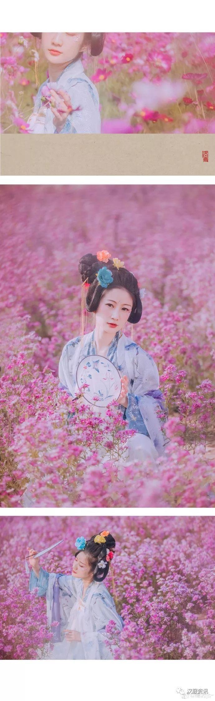 【汉服私影】山中风雅 · 花间二三事