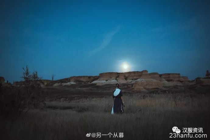 【汉服私影】怅望天涯无多路