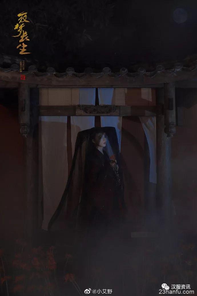 【汉服私影】夜梦长生