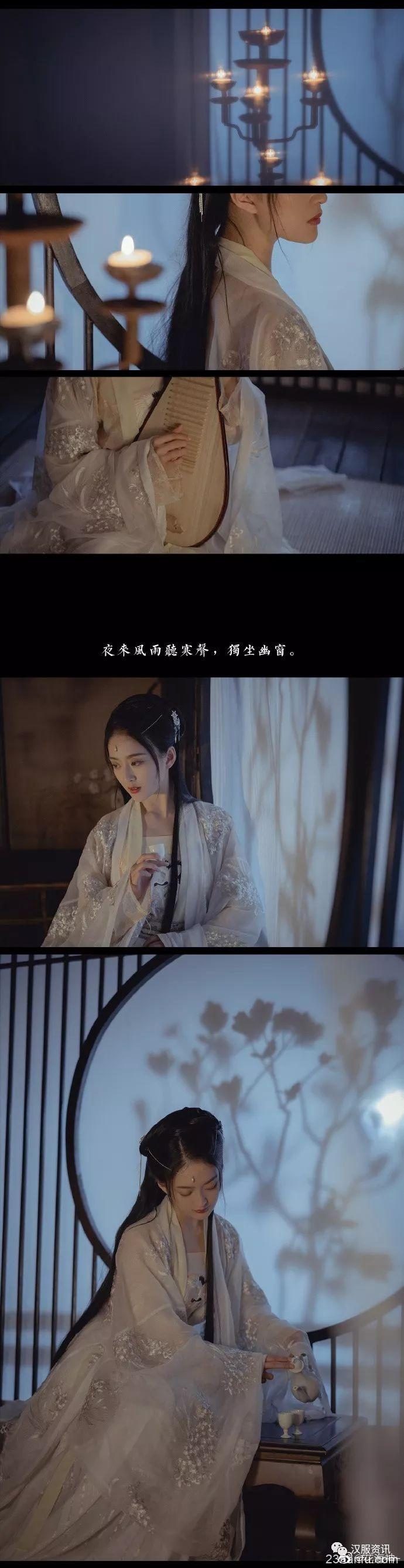 【汉服私影】夜来风雨听寒声,独坐幽窗