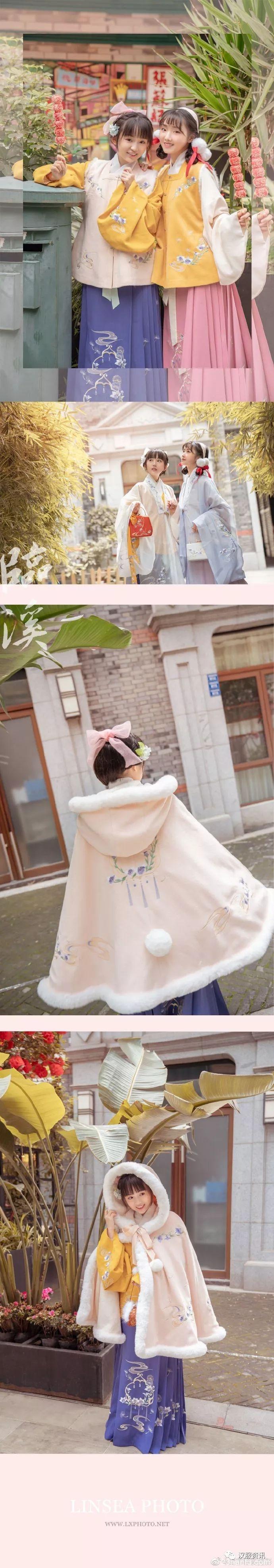 【汉服私影】秋冬甜蜜穿搭