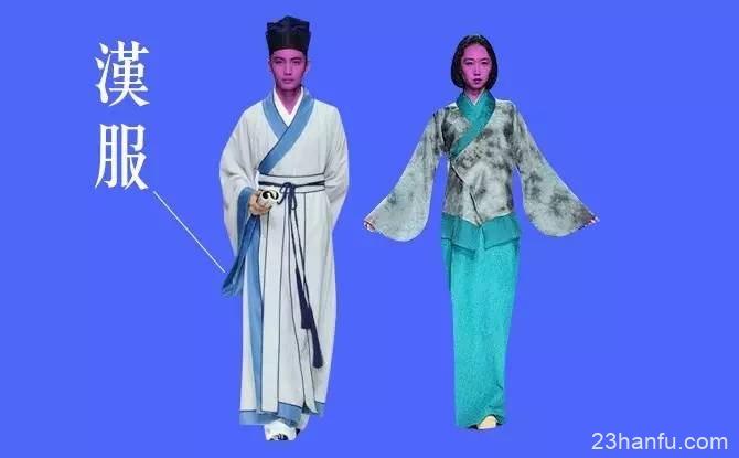 国服?究竟是汉服,旗袍,还是中山装?