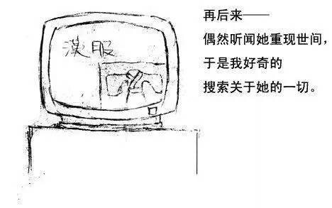一个汉族人不可不看的故事