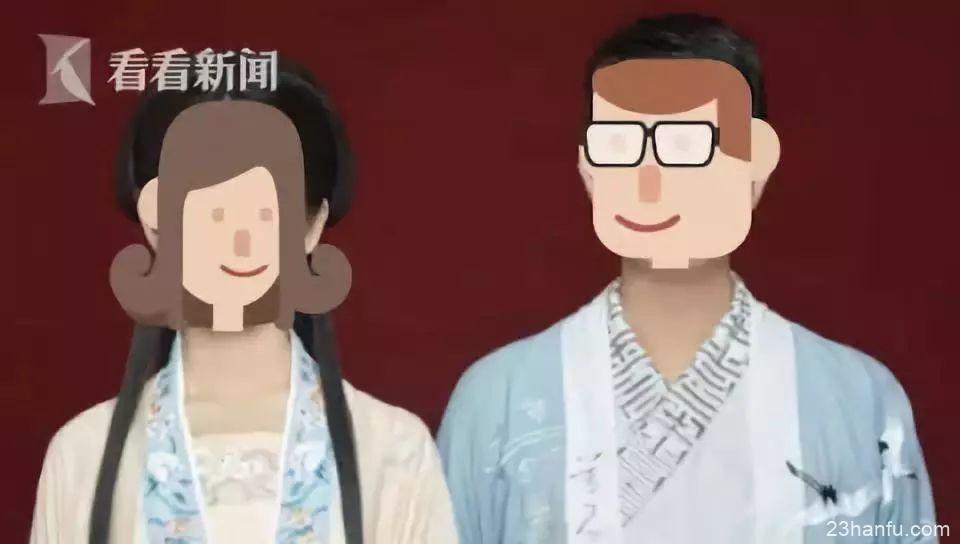 厦门一对新人用汉服照登记结婚被拒 民政局:不够正规!