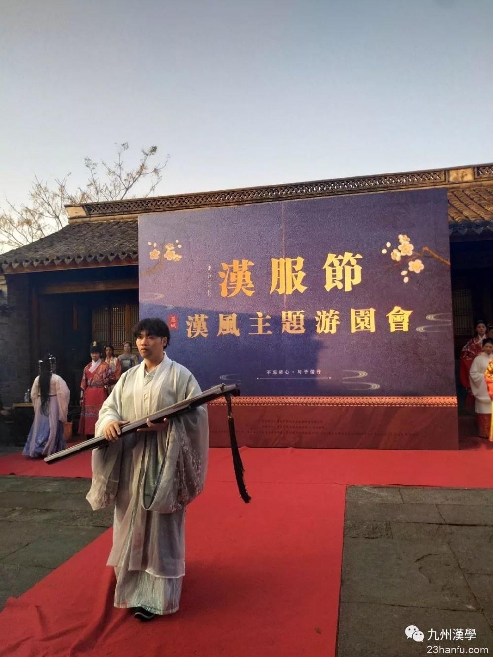 【活动回顾】慈城之约:记浙江11.22汉服节宁波(慈城)分会场活动