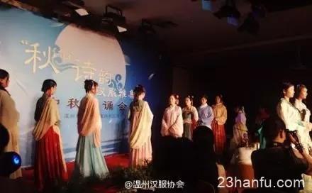 每个人心里都有对汉文化认同的使命感
