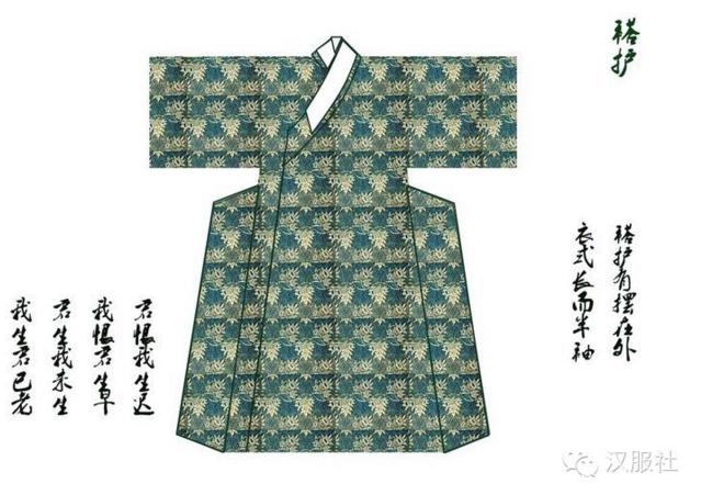 中国消失的服饰:半臂