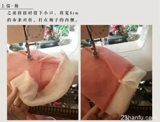 齐胸襦裙的制作
