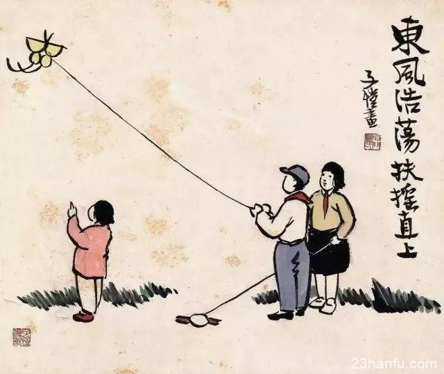 汉文字的魅力|古人对不同年龄的称谓