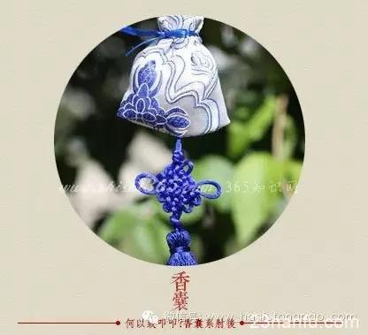 中国古代常见定情信物