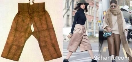 阔腿裤源于汉服吗?你的阔腿裤掉坑了吗?