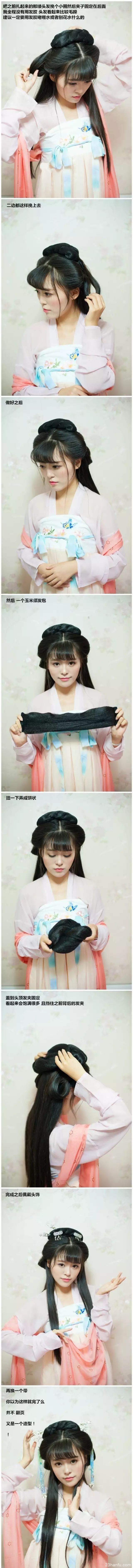 两款汉服发型,襦裙发型,古装盘发,齐刘海可爱温柔古装造型教程