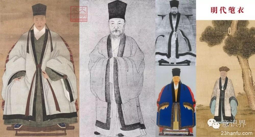 古人的穿衣美学之结构部位分析