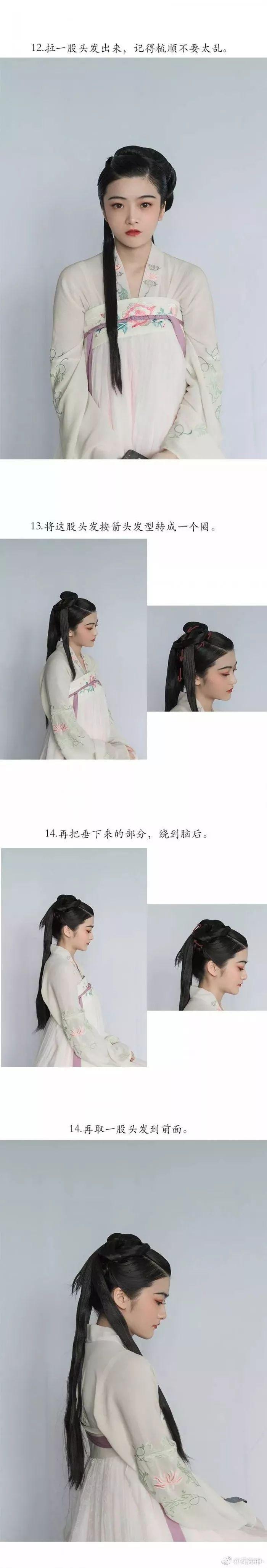 【汉服发型】汉服妹子巧手打造精致盘发 有发包
