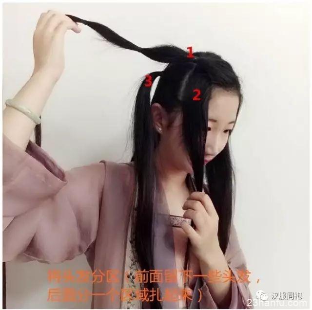 【汉服发型】灵巧发型!一款效果棒棒哒的发型
