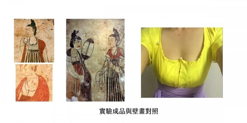 现代汉服常被混用的几个名詞,你分得清几个?
