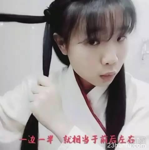 【发型教程】双环髻发型教程