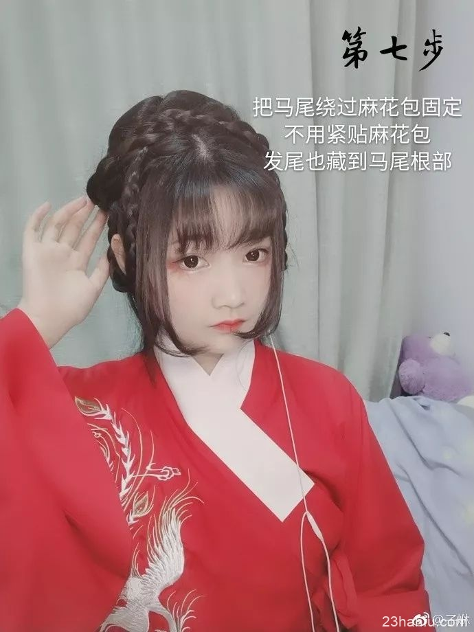【汉服发型】小仙女一学就会的发型教程
