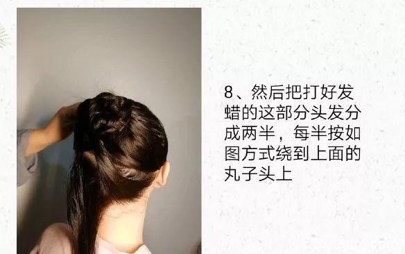 【汉服发型】一款温柔仙气风格百变的发型