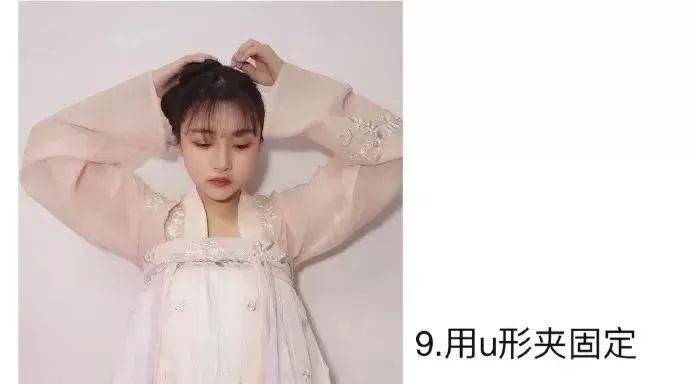 【汉服发型】干货   10款汉服短发教程,短发妹子看过来!