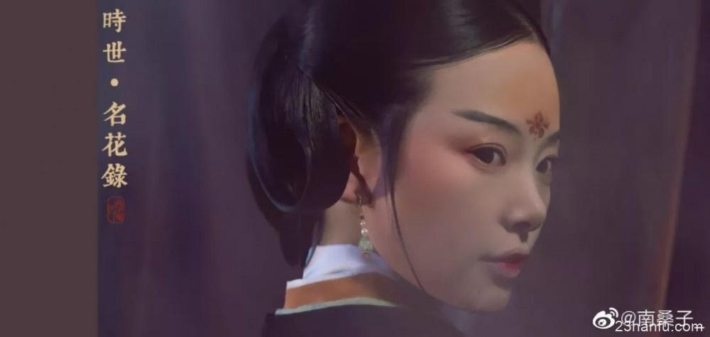"""【汉服妆容】神仙姐姐都难驾驭的""""额黄妆"""""""