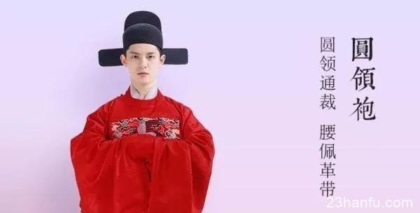 不是汉朝才叫汉服!一篇文章带你分辨不同朝代、形制、样式的汉服