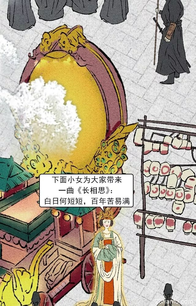 【人文历史】大唐生活图鉴:长安十二时辰其实是这么过的