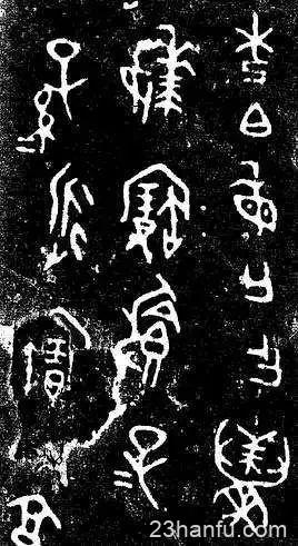 【人文历史】杞人为什么忧天?